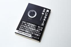 ブラマヨ吉田が現代日本をチクリ「弱者の味方を装って生き辛い世界を作る奴も多い」