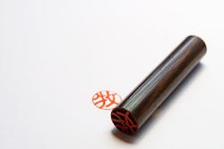 「印鑑文化」なんていらなくない? に日本マクドナルド創業者も深く頷いた